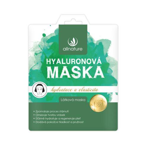 Allnature Facial Mask Hyaluronic Acid 23 ml